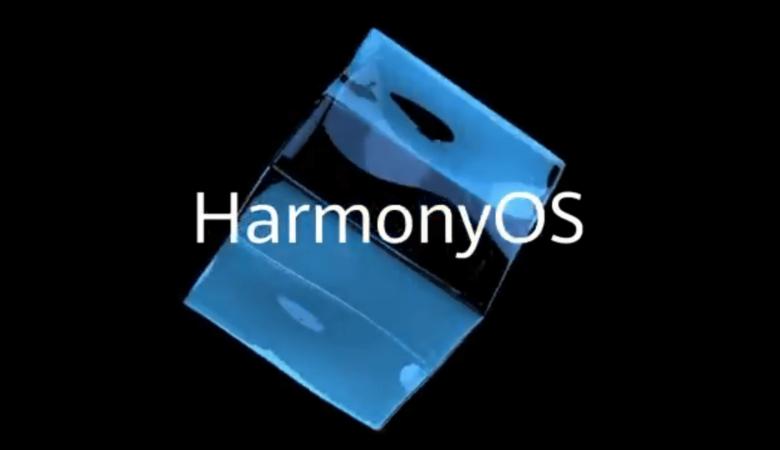 Harmony OS 1
