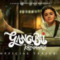 story of Gangubai Kathiawadi